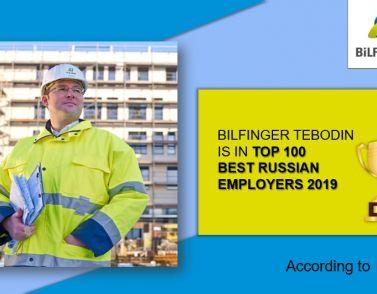 Bilfinger Tebodin unter 100 besten Arbeitgebern Russlands