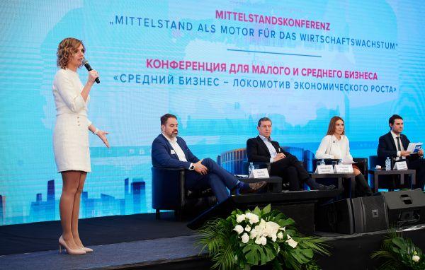 Mittelstandskonferenz