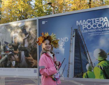 """AHK-Wanderausstellung: """"Russlandmeister 4.0"""" jetzt in Kaliningrad zu sehen"""