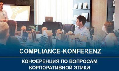 AHK-Compliance-Konferenz erstmals im Rahmen der Deutschen Woche