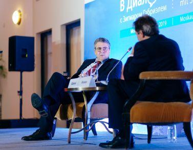 Ex-Vizekanzler Sigmar Gabriel in Moskau
