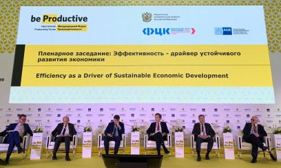Deutsche Firmen beteiligt an Produktivitätsforum in Russland