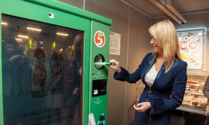 Einzelhandelskette Pjatjorotschka und Henkel installieren Pfandautomaten