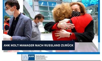 Teilerfolg für AHK bei Vorstößen zu neuem HQS-Gesetz in Russland