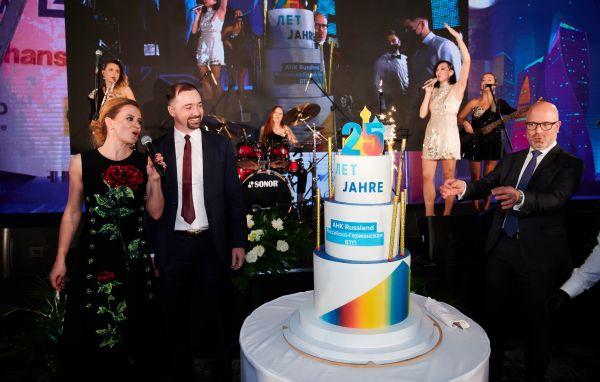AHK feiert das 25-jähriges Jubiläum